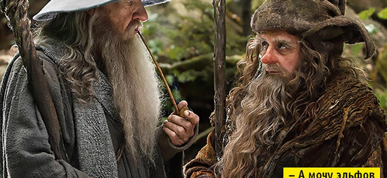 Как отрастить красивую бороду>