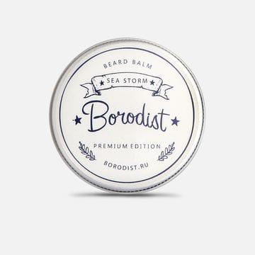 Премиальный бальзам для бороды Borodist Premium Sea Storm