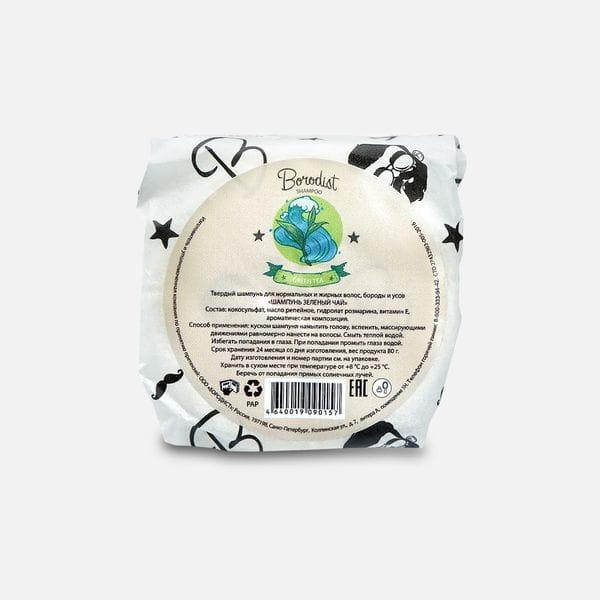 Твердый шампунь Borodist Green Tea, купить в интернет-магазине Brutalbeard
