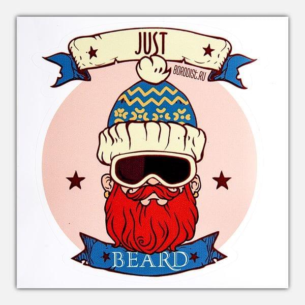 Прикольные стикеры с высказываниями бородачей от Бородист, фото 8
